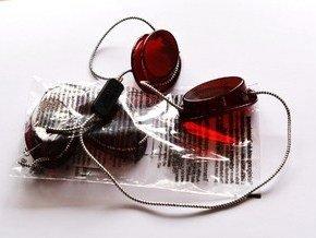 Soliariumo akinukai